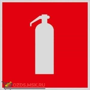Знак F04 Огнетушитель ГОСТ 12.4.026-2015 (Световозвращающий Пластик 200 x 200)