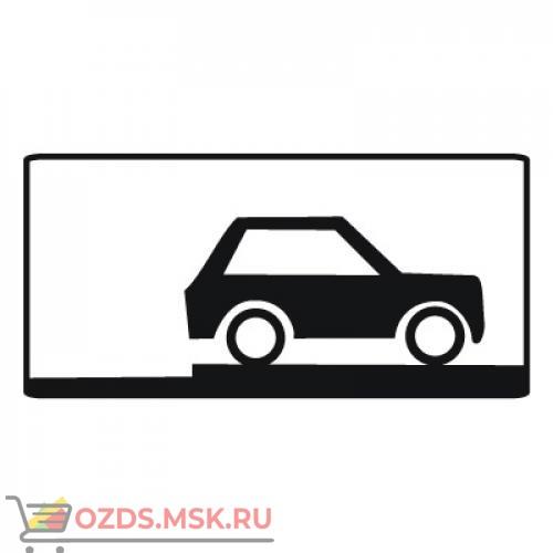 Дорожный знак 8.6.9 Способ постановки транспортного средства на стоянку (350 x 700) Тип Б