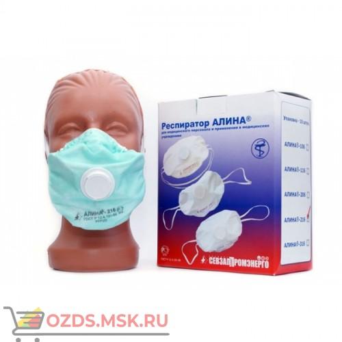 Респиратор АЛИНА-216