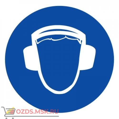 Знак M03 Работать в защитных наушниках ГОСТ 12.4.026-2015 (Пластик 200 х 200)