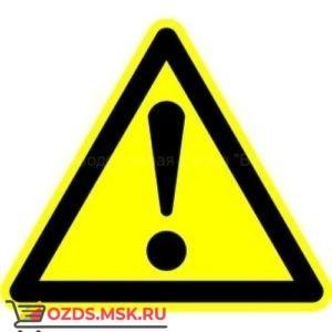 Знак CT27 Внимание. Опасность (прочие опасности) (Пластик 700 х 700)