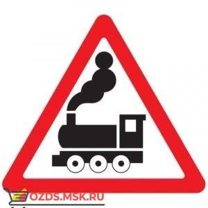 Дорожный знак 1.21 Двустороннее движение (Временный A=900) Тип Б