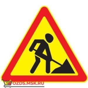 Дорожный знак 1.25 Дорожные работы (Временный A=900) Тип А