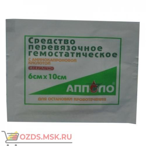 Средство перевязочное гемостатическое стерильное с аминокапроновой кислотой 6х10