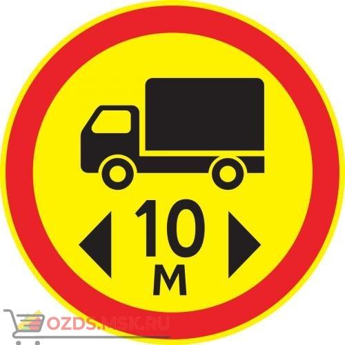Дорожный знак 3.15 Ограничение длины (Временный D=700) Тип А