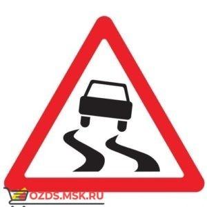 Дорожный знак 1.15 Скользкая дорога (A=900) Тип В