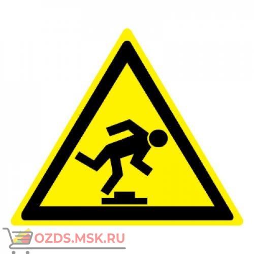 Знак W14 Осторожно. Малозаметное препятствие ГОСТ 12.4.026-2015 (Пластик 200 х 200)