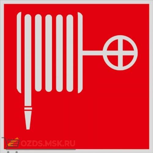 Знак F02 Пожарный кран ГОСТ 12.4.026-2015 (Световозвращающий Пластик 200 х 200)
