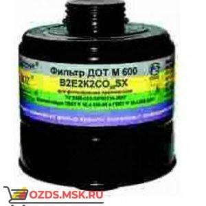 Фильтрующая коробка ДОТ М 600 марка - В2Е2К2СО20SX