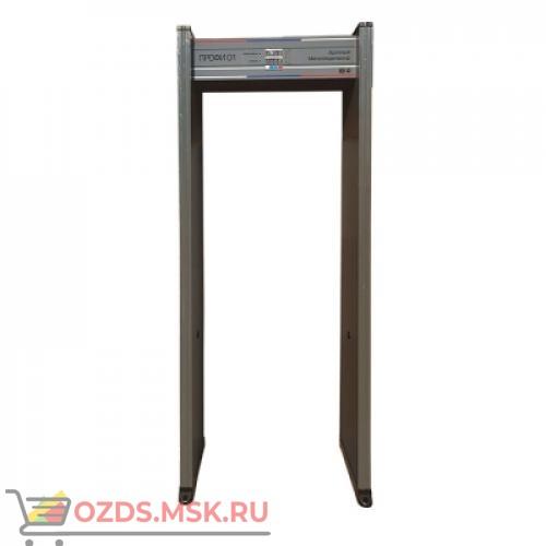 Профи 012: Арочный металлодетектор