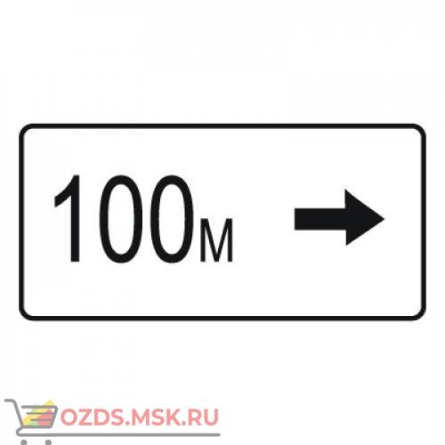 Дорожный знак 8.13 Направление главной дороги (700 x 700) Тип В