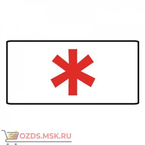 Дорожный знак 8.5.1 Субботние, воскресные и праздничные дни (350 x 700) Тип В