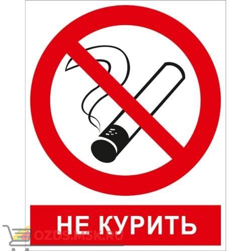 Знак P01K Не курить (Пленка 250 x 200)