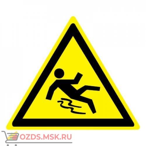 Знак W28 Осторожно. Скользко ГОСТ 12.4.026-2015 (Пластик 200 х 200)