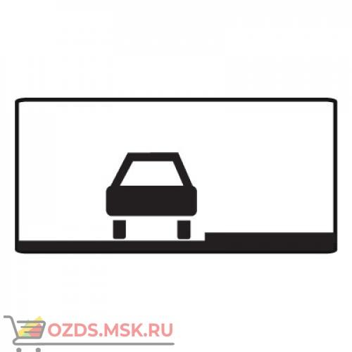 Дорожный знак 8.6.1 Способ постановки транспортного средства на стоянку (350 x 700) Тип В