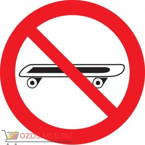 Знак T900 Вход со скейтбордами запрещен (Пленка 100 х 100)