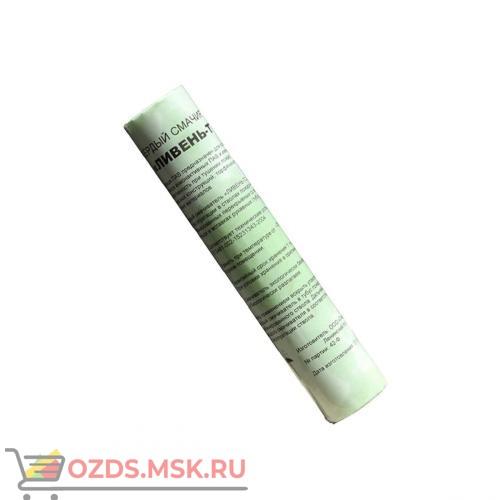 Картридж-смачиватель O 51 мм
