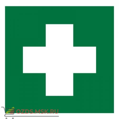 Знак EC01 Аптечка первой медицинской помощи ГОСТ 12.4.026-2015 (Пленка 200 х 200)