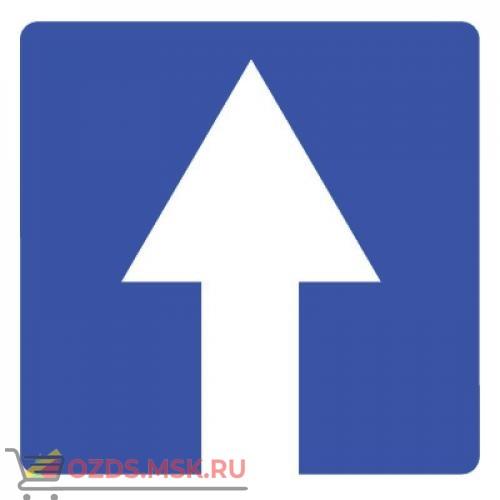 Дорожный знак 5.5 Дорога с односторонним движением (B=700) Тип Б