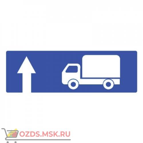 Дорожный знак 6.15.1 Направление движения для грузовых автомобилей (350 x 1050) Тип А