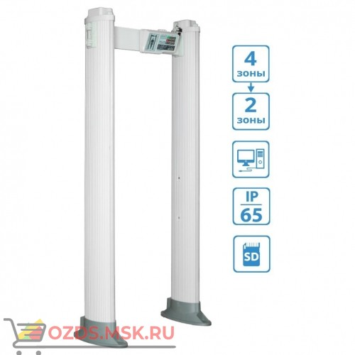 БлокпостРС Х 400 M K (42): Арочный металлодетектор