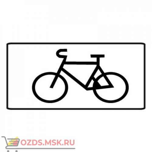 Дорожный знак 8.4.7 Вид транспортного средства (350 x 700) Тип Б