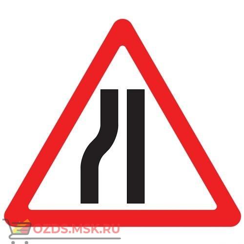 Дорожный знак 1.20.3 Сужение дороги (A=900) Тип Б
