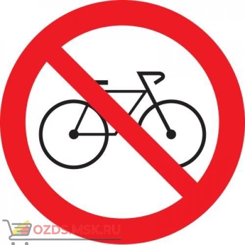Знак T901 Вход с велосипедами запрещен (Пленка 100 х 100)