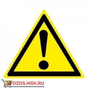 Знак CT27 Внимание. Опасность (прочие опасности) (Пленка 700 х 700)