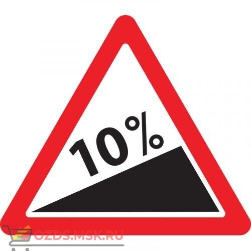Дорожный знак 1.14 Крутой подъем (A=900) Тип А