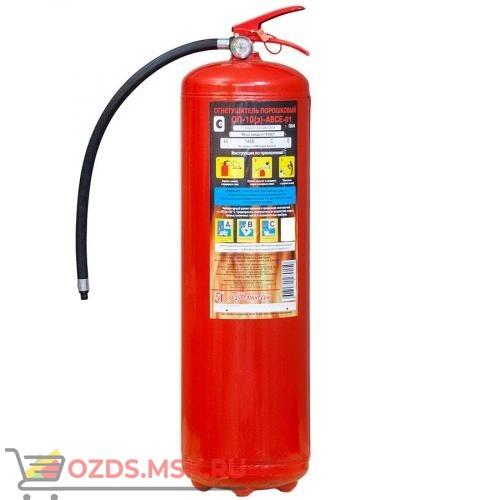 Порошковый огнетушитель ОП-10 (з) ABCE