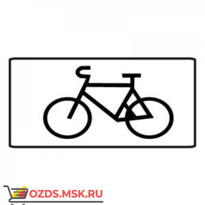 Дорожный знак 8.4.7 Вид транспортного средства (350 x 700) Тип А