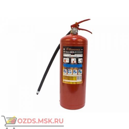 Порошковый огнетушитель ОП-4 (з) ABCE