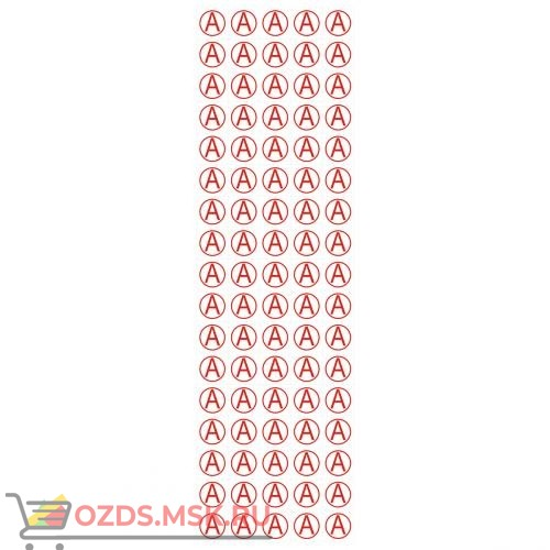 Знак А для идентификации аварийных светильников (Пленка 40 х 40) - комплект из 85 штук