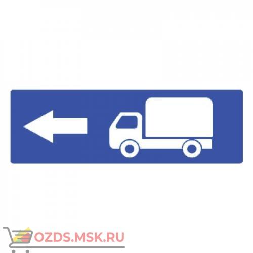 Дорожный знак 6.15.3 Направление движения для грузовых автомобилей (350 x 1050) Тип А