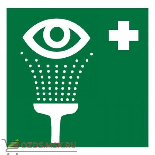 Знак EC04 Пункт обработки глаз ГОСТ 12.4.026-2015 (Пластик 200 х 200)