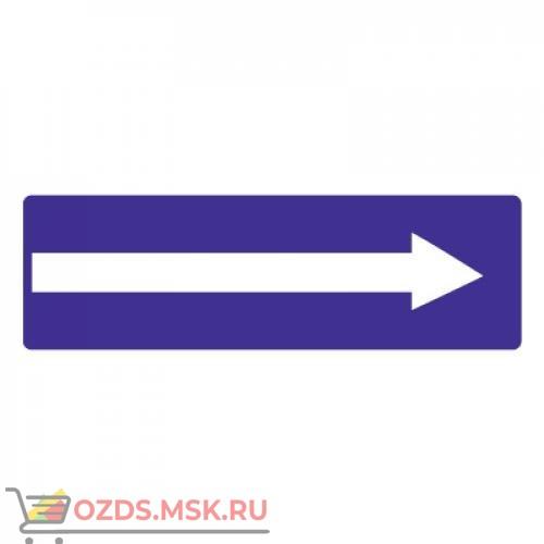 Дорожный знак 5.7.1 Выезд на дорогу с односторонним движением (350 x 1050) Тип А