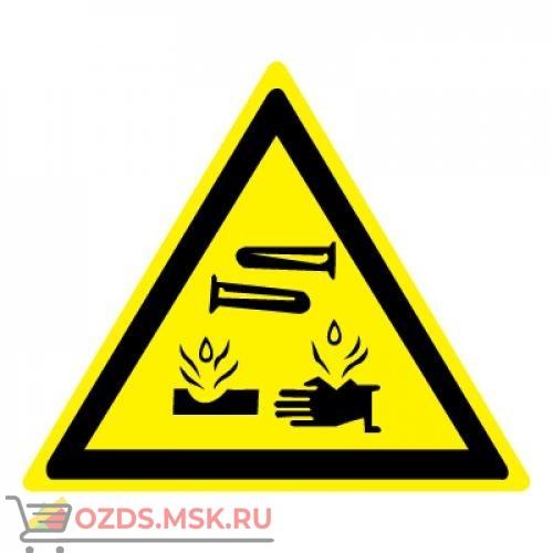Знак W04 Опасно. Едкие и коррозионные вещества ГОСТ 12.4.026-2015 (Пленка 200 х 200)