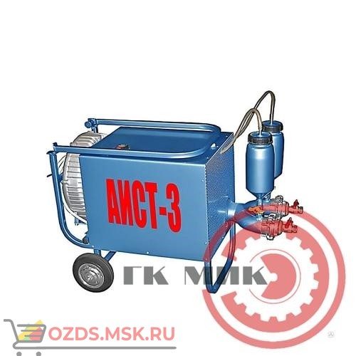 Установка для талькирования пожарных рукавов АИСТ-3