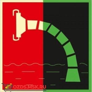 Знак F07 Пожарный водоисточник (Фотолюминесцентный Пленка 200 x 200) Т2