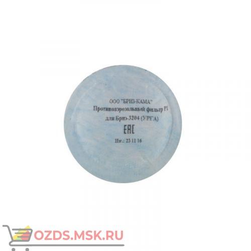 Предфильтр Р1 к полумаске УРГА (Бриз-3204)