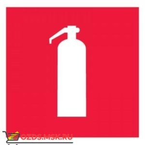 Знак F04 Огнетушитель ГОСТ 12.4.026-2015 (Пластик 200 х 200)