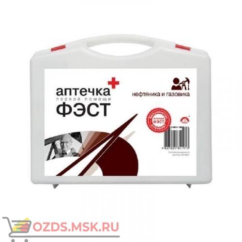 Аптечка нефтяника и газовика (футляр) ФЭСТ