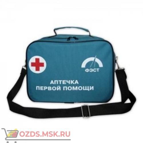 Аптечка коллективная ЗС ГО - 100-150 человек ФЭСТ