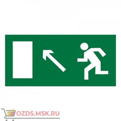 Знак E06 Направление к эвакуационному выходу налево вверх ГОСТ 12.4.026-2015 (Пластик 150 х 300)
