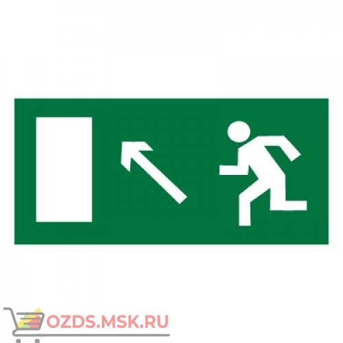 Знак E06 Направление к эвакуационному выходу налево вверх ГОСТ 12.4.026-2015 (Пленка 150 х 300)