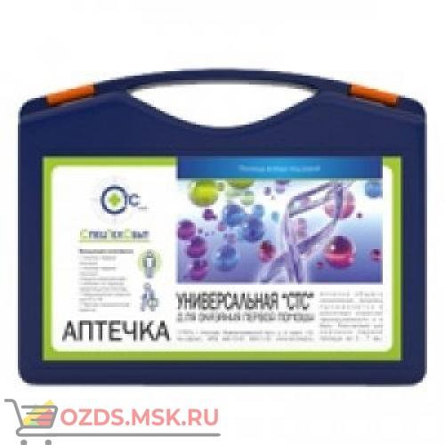 Аптечка универсальная СТС (синий чемоданчик)