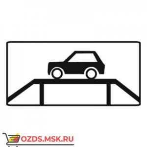 Дорожный знак 8.10 Место для осмотра автомобилей (350 x 700) Тип Б
