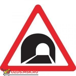 Дорожный знак 1.31 Тоннель (A=900) Тип Б