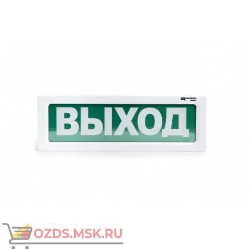 ОПСП2б-10 «ALEKSA»